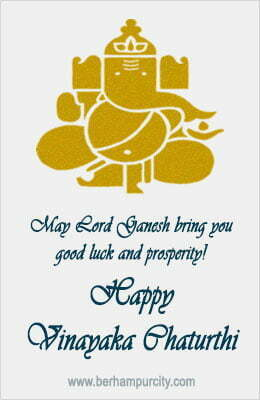 May Lord Ganesh bring you good luck and prosperity! Happy Vinayaka Chaturthi