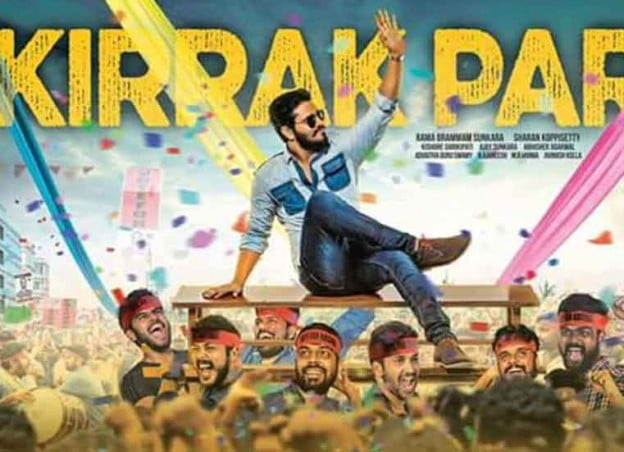 Kirrak Party Movie