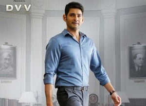 Bharat Ane Nenu Movie
