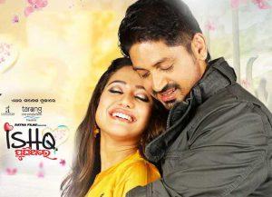 Ishq Puni Thare Movie