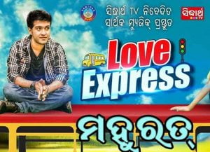 Love Express Movie
