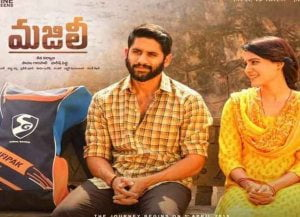 Majili Movie