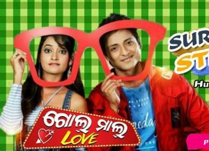 Golmaal Love Movie