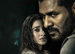 Khamoshi Movie