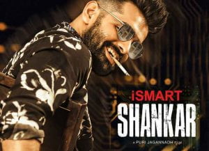 Ismart Shankar Movie