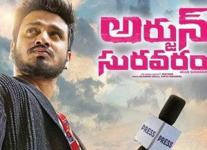 Arjun Suravaram Movie