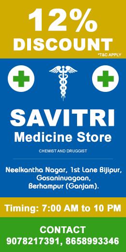 Medicine Store in Berhampur City